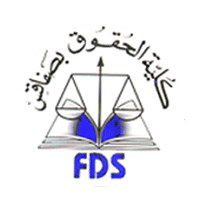 Clôturé : FDS Faculté de Droit de Sfax Mastères de Recherche et Mastères Professionnels 2015 / 2016