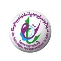 Concours CITET pour le recrutement de Plusieurs Profils