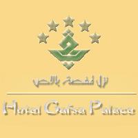 Gafsa Palace recrute Chef de Partie – Cuisinier