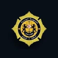 Concours Direction Générale des Prisons pour le recrutement de 800 Sergents
