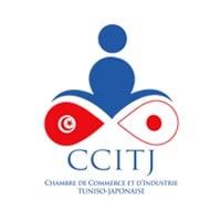 La chambre de commerce et d 39 industrie tuniso japonaise - Chambre de commerce recrutement ...