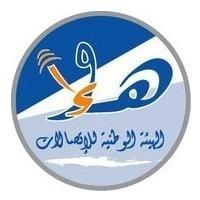 Instance Nationale des Télécommunications recrute Interprète / Traducteur