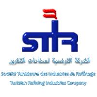 مناظرة الشركة التونسيّة لصناعات التكرير لانتداب 20 اطار و عونSTIR
