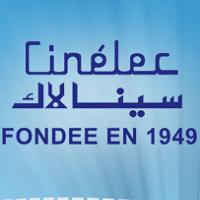 Cinelec recrute Technicien Supérieur Audiovisuel Multimédias