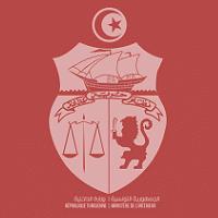 فتح مناظرة لإنتداب رقباء بسلك الحرس الوطني لسنة 2015