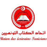 UET recrute Secrétaire Administrative