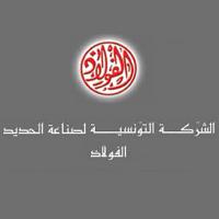 Concours Société El Fouladh pour le recrutement de 29 Cadres Administratifs et Techniques