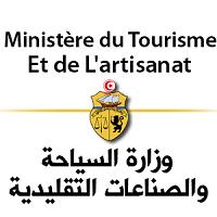 مناظرةالدّيوان الوطني التونسي للسياحةلانتداب 14 أستاذ تعليم تقني