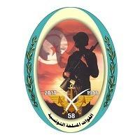 Concours de Académie Militaire, Navale et l'Ecole de l'Aviation de Borj El Amri  2015 / 2016