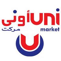 Uni Market recherche Plusieurs Profils