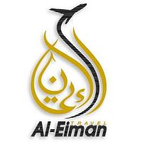 Al Eiman Travel recrute Agent de Réservation – Gabes