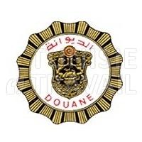 Clôturé : Concours Douane pour le recrutement de 250 Sergents des Douanes – مناظرة الإدارة العامة للديوانة لإنتداب250 عريفا للديوانة