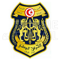 http://www.tunisietravail.net/uploads/2015/12/garde-national-200x200.png