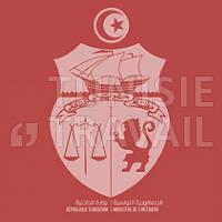 Clôturé : مناظرة وزارة الدّاخلية للقبول بمرحلة تكوين أساسي لإنتداب حفاظ أمن بسلك الأمن الوطني والشرطة الوطنية