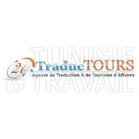 TraducTours recrute Traducteurs / Interprètes