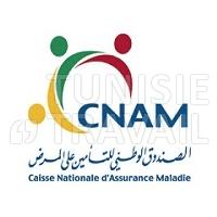 Clôturé : Concours CNAM pour le recrutement de 6 Agents de Nettoyage – مناظرة الصندوق الوطني للتأمين على المرض لإنتداب 6 أعوانتنظيف