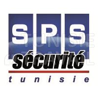 SPS Sécurité recrute des Agents de Sécurité