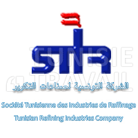 Clôturé : Concours STIR Société Tunisienne des Industries de Raffinage pour le recrutement de 20 Agents – مناظرة الشركة التونسيّة لصناعات التكرير لانتداب20عون