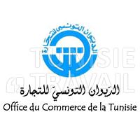 Clôturé : Concours OTC Office du Commerce de la Tunisie pour le recrutement de 69 Agents d'Exécution – مناظرة الديوان التونسي للتجارة لانتداب 69 عونتنفيذ