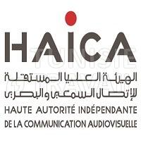 Clôturé : Concours HAICA pour le recrutement de 9 Cadres – مناظرةالهيئة العليا المستقلة للإتصال السمعي و البصريلانتداب 9 إطارات