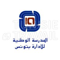 Clôturé : Concours ENA Ecole Nationale d'Administration pour le recrutement des CSP Session – 2017 – مناظرة المدرسة الوطنيّة للإدارة للدخول إلى المرحلة العليا دورة