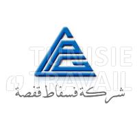 Clôturé : Concours Compagnie des Phosphates de Gafsa CPG pour le recrutement de 1700 Cadres et Agents – مناظرة خارجية بالاختبارات لإنتداب 1700 عون تنفيذ بشركة فسفاط قفصة