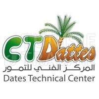 Clôturé : Concours Centre Technique des Dattes CTD pour le recrutement de 6 Agents et Cadres – مناظرة المركز الفني للتمورلانتداب اعوان و اطارات