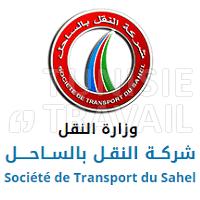Clôturé : Concours Société de Transport du Sahel STSahel pour le recrjutement de 276 Agents et Cadres – مناظرةشركة النقل بالسّاحل لانتداب 276 إطار وعون