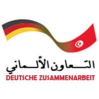 Migration pour le développement : Lancement du Centre Tuniso Allemand d'Information pour l'Emploi, la Migration et la Réintégration