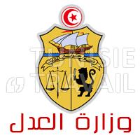 Clôturé : Concours Ministère de la Justice pour le recrutement de 250 Adjoint Judiciaire –مناظرةوزارة العدل لإنتداب 250 ملحق قضائي