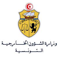 Clôturé : مناظرةوزارة الشؤون الخارجية التونسيةلانتداب خمسين 50 كاتبا للشؤون الخارجية