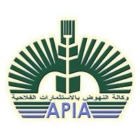 Formation APIA – 2018 – وكالة النهوض بالاستثمارات الفلاحية و مؤسسة أوليس الايطاليةتفتح ترشح لاختيار فلاحين و باعثين شبان
