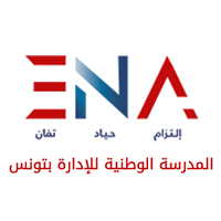 Clôturé : Concours ENA Ecole Nationale d'Administration Session – 2019 – مناظرة المدرسة الوطنيّة للإدارة للدخول إلى المرحلة العليا دورة