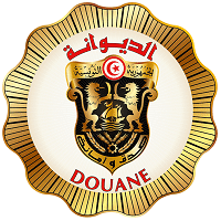 Clôturé : Concours Formation Commissionnaire en Douane – 2018 – مناظرة للقبول في مرحلة تكوين في مجال الوساطة لدى الديوانة