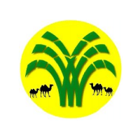 Clôturé : Concours Société Régionale de Transport de Gafsa pour le recrutement de 66 Agents – 2018 – مناظرةالشركة الجهوية للنقل القوافل قفصةلانتداب 66 عونا