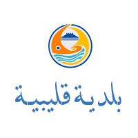 Clôturé : Concours Commune de Kelibia pour le recrutement de 17 Ouvriers – 2019 – مناظرة بلدية قليبية لانتداب 17 عامل
