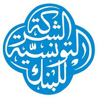 Clôturé : Concours STB Société Tunisienne de Banque pour le recrutement de 105 Agents et Cadres 2021
