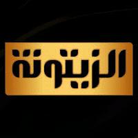 Zitouna TV recherche Plusieurs Profils