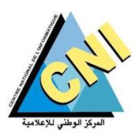 Concours CNI Centre National de l'Informatique pour le recrutement de 5 Ingénieurs – 2021 – مناظرة المركز الوطني للإعلامية لانتداب 5 إطارات في خطة مهندس أول