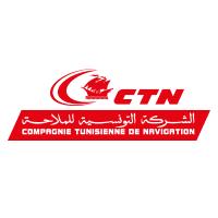 Concours CTN Compagnie Tunisienne de Navigation pour le recrutement de 30 Cadres et Agents – 2021 – مناظرة الشركة التونسیة للملاحة لإنتداب 30 اطار و عون
