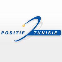 Digital Communication recrute Chef de Projet – Tunis