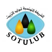 Clôturé : Concours Sotulub la Société Tunisienne de Lubrifiant pour le recrutement de 4 Cadres – 2020