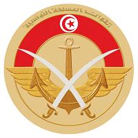 Clôturé : Concours Ministère de la Défense Nationale pour le recrutement d'Élevés Sous-Officiers pour l'Armée de Terre Garçons et Filles – 2020