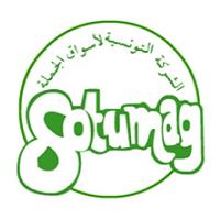 Concours Sotumag pour le recrutement de 7 Agents et Cadres – 2020 – مناظرة الشركة التونسية لأسواق الجملة لانتداب 7 اعوان و إطارات