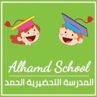 Alhamd school recrute Institutrice école préparatoire