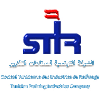 Concours STIR Société Tunisienne des Industries de Raffinage pour le recrutement de 63 Agents d'Exécution – 2020 – مناظرة الشركة التونسيّة لصناعات التكرير لانتداب 63 عون تنفيذ