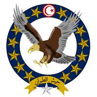 Concours Ministère de la Défense Nationale pour le recrutement d'Élevés Sous-Officiers au profit de l'Armée de l'AIR 2020