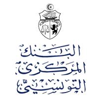 Concours BCT Banque Centrale de Tunisie pour le recrutement de 65 Agents – 2020
