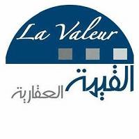 Immobilière La Valeur recrute Commercial