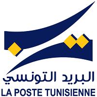 Concours La Poste Tunisienne pour le recrutement de 308 Agents – 2021 – مناظرة البريد التونسي لانتداب 308 عونا